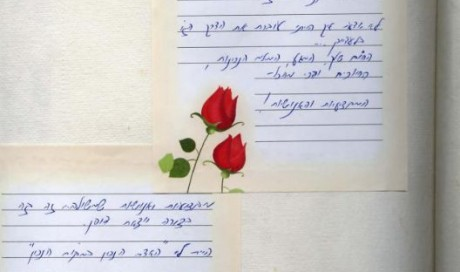 מכתב מרויטל